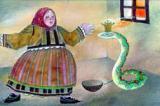 A kígyóbőr